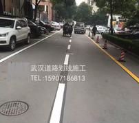 武汉道路划线多少钱一米,热熔划线,武汉热熔划线公司