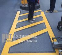 HNT品牌道路标线武汉热熔划线厂区车间热熔划线