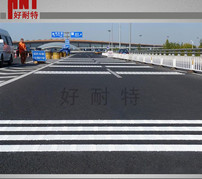 武汉好耐特道路划线车位划线是用热熔好,还是冷漆?