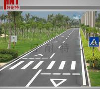 武汉划线车位划线道路划线武汉好耐特交通设施