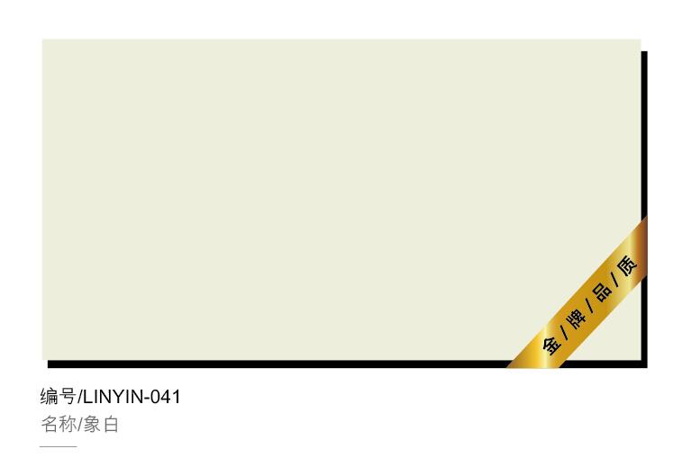 象白LINYIN-041.jpg