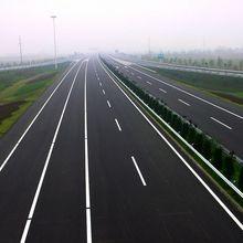 公路工程施工总承包资质标准
