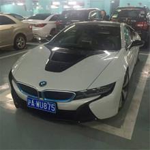 婚庆租车-宝马I8