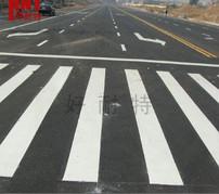 道路划线,停车位划线,公路划线,停车场划线,道路热熔划线厂家