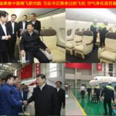 中国商飞院C919飞机习近平总书记乘坐过