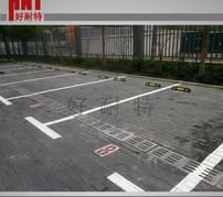 武汉道路标线施工公司_葛店专业道路划线和车位划线