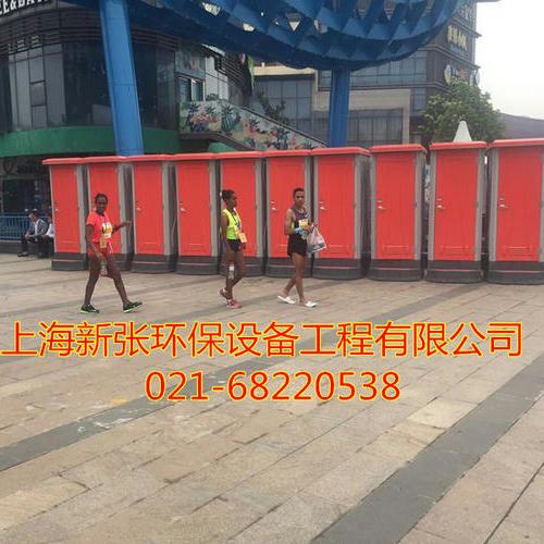 2016武汉马拉松厕所租赁
