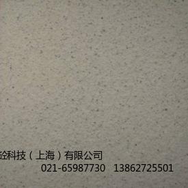 仿真石材料(生态石)