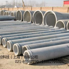 水泥制品水泥管
