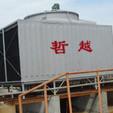 船舶制造厂