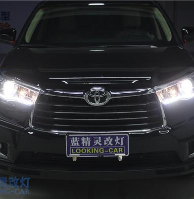 丰田汉兰达改装双光透镜流光日行灯 上海氙气灯蓝精灵车灯改装