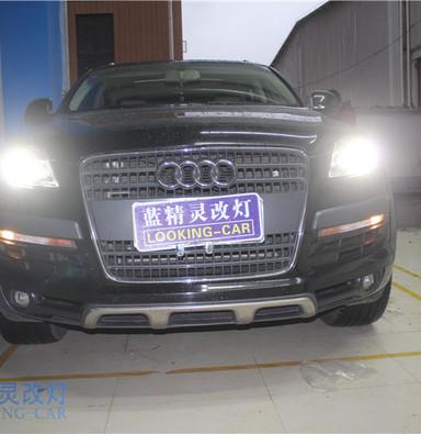 上海车灯改装蓝精灵氙气大灯 奥迪Q7升级双光透镜天使眼大灯