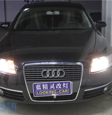 上海车灯改装蓝精灵改灯 奥迪A6改装双光透镜氙气灯