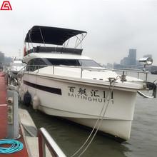 上海游艇出租-英国艾娃游艇租赁