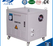 SG-50KVA 三相隔離變壓器