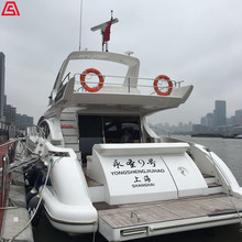 上海租賃游艇-意大利AZIMUT64尺游艇