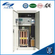 SBW穩壓器150kw