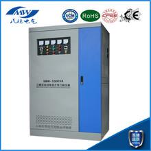 SBW三相補償式穩壓器