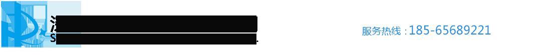 剥皮刀,刀片,同步带,非标设备,同步带轮,皮带,快速换型,雨塞工装,雨塞模具,防水栓模具,防水栓工装,防水塞模具,切断刀,komax,komax刀片,矫直器,矫直轴承,放线桶,切线机刀片