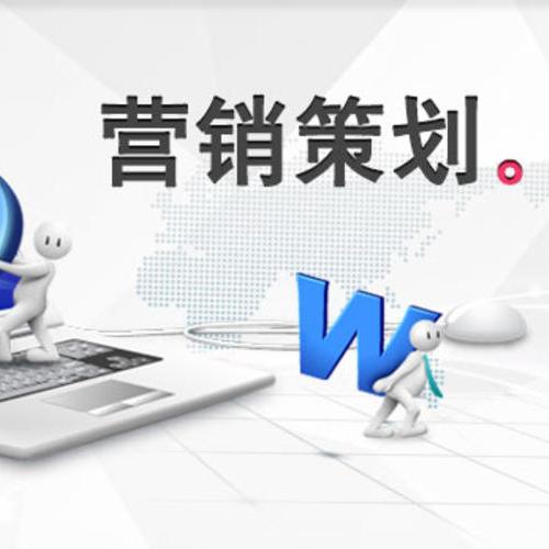 上海策划公司告诉你活动策划的六个原则