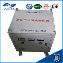 單相干式隔離變壓器