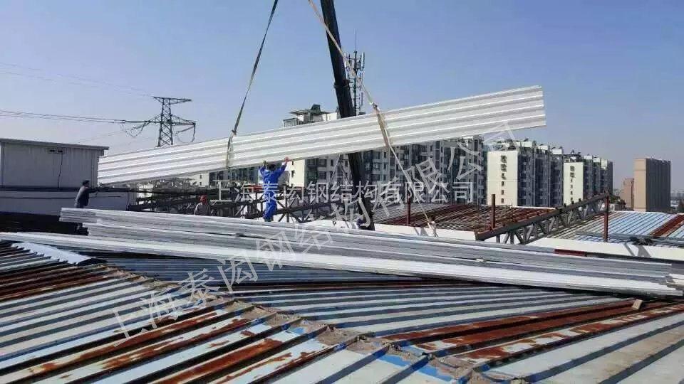 钢结构厂房换瓦