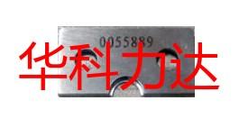 雨塞定位片 型号HK-1004-YS.jpg