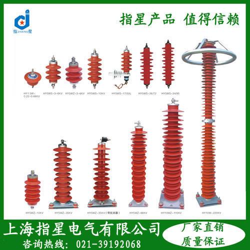 氧化锌避雷器
