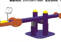 SJN-5805跷跷板