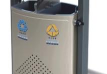 SJN-4201垃圾桶