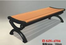 SJN-4704休闲椅