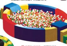 SJN-6602球池