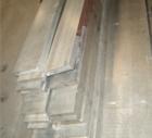 鋁闆工業金屬加工制造