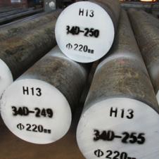 H13模具鋼