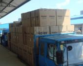 青岛货物运输