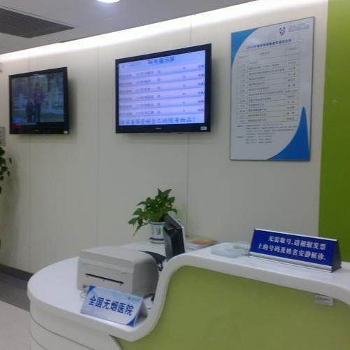 上海医疗美容机构
