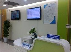 上海醫療美容機構