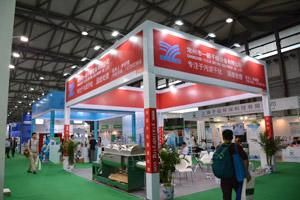 2016第十七届中国环博会展会掠影