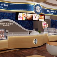 奶茶 冰淇淋店