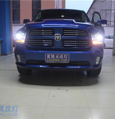 道奇Ram公羊改装氙气大灯升级双光透镜 上海氙气灯蓝精灵车灯改装