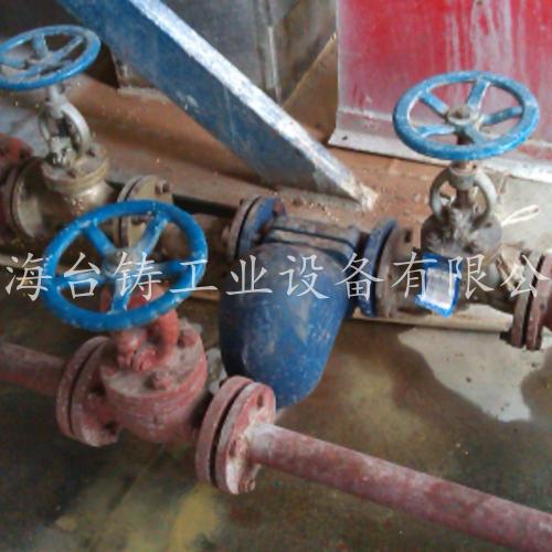 江苏申久化纤疏水阀使用案例