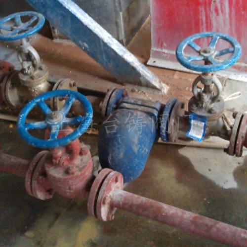 江蘇申久化纖疏水閥使用案例