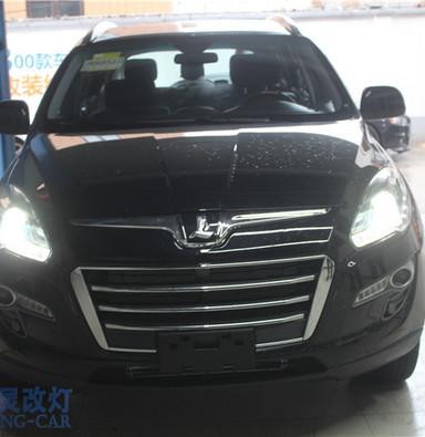 纳智捷大7新款改装汽车氙气大灯升级透镜 上海蓝精灵车灯改装