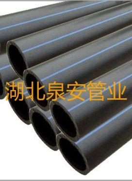 PE电力电缆保护管