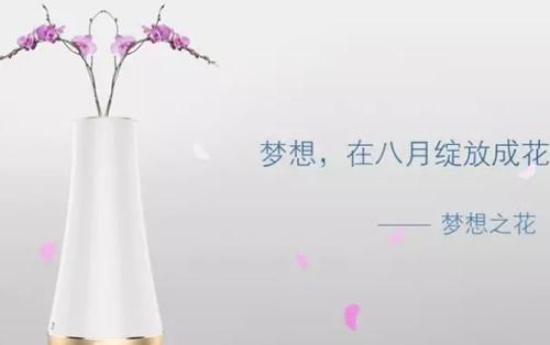 优发国际老虎机手机版下载:亚洲十大必备功能 乐享真正的智能官网