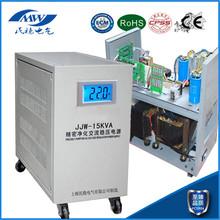 JJW精密凈化穩壓電源