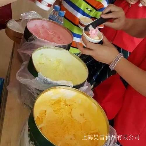 '珂莉斯帝'冰淇淋深圳天天康复中心义捐