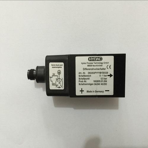 Hydac压力传感器DS320
