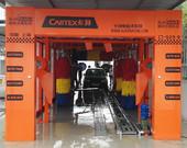 江苏省苏州昆山市润丰行林肯4S店-CT-929-9 隧道式全自动洗车机现场视频