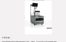 控制面板视觉检测